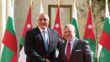 ПЪРВО В ПИК: Премиерът Борисов се срещна с краля на Йордания (СНИМКИ)