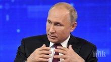 Путин: Терористи създават нови крепости на Балканите и в Азия