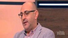 Милен Керемедчиев: Целта на операцията на Турция в Сирия е да не се създаде кюрдска държава
