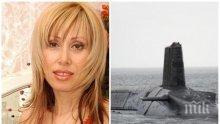 ПЪРВО В ПИК: Шок и ужас в открито море - подводница на военно-морския флот преследва Кристина Димитрова в Гърция (ВИДЕО)