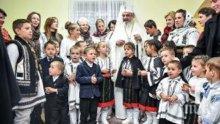 БЛАГОРОДНО: 11 000 бедни ученици получиха помощи от румънския патриарх