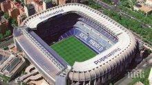 Реал (Мадрид) открива школа в Самоков?