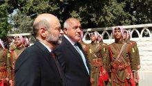 ПЪРВО В ПИК! Посрещнаха с почести и гвардейци Борисов в Аман (СНИМКИ/ВИДЕО)