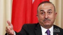 Смел: Външният министър на Турция заяви, че страната му не се страхува от санкции