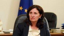 Икономистът проф. Даниела Бобева: Има забавяне на икономиката ни, което ще продължи