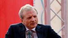 ФУТБОЛНА МЪЛНИЯ: Твърдят, че собственикът на ЦСКА Гриша Ганчев ще се срещне до дни с...