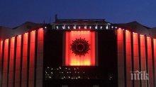 Осветяват в червено НДК в Деня на донорството