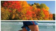 НЕДЕЛЕН РАЗКОШ: Приятните изненади на октомври продължават - температурите ще стигнат до...