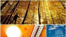 ЗЛАТНАТА ЕСЕН ПРОДЪЛЖАВА: Слънцето гони облаците, а температурите...
