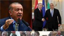 НАПРЕЖЕНИЕ С БЕЖАНЦИТЕ! Ердоган цитира Борисов: Европа разбра посланието ми, България е най-близо до Турция
