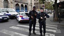 Задържаха петима души заради смъртоносното нападение в Парижката префектура