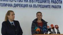 ИЗВЪНРЕДНО В ПИК TV: СДВР с първи разкрития за екшъна с изоставено бебе в София (ОБНОВЕНА)