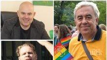 Безродният БХК скача на Гешев? Това е знак, че работи съвестно за България