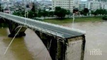 ТРАГЕДИЯ: Мост рухна в Китай, има жертви (ВИДЕО)