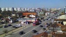 """ДОБРА НОВИНА: Столична община разширява бул. """"Ломско шосе"""" до Околовръстното"""