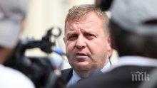 Вицепремиерът Каракачанов за евентуални санкции срещу Турция: Кабинетът не е  обсъждал такъв ход