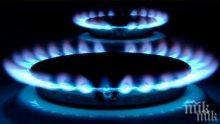 ТЕНДЕНЦИЯ: Газът може да поевтинее след Нова година