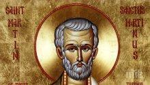 СИЛНА ВЯРА: Почитаме един от най-ревнивите и най-праведни християни и Божии служители