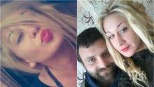 ГОРЕЩИ ПОДРОБНОСТИ: Клането в Костенец заради хубавата Диди - любовникът й Стельо задържан за убийството (СНИМКИ)