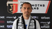 Легендарният халф Георги Илиев: Спирам с футбола