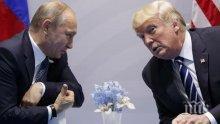 Владимир Путин: Доналд Тръмп не може да нормализира отношенията на САЩ с Русия