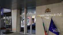 Административният съд във Враца гледа дело за изборите в Бели извор