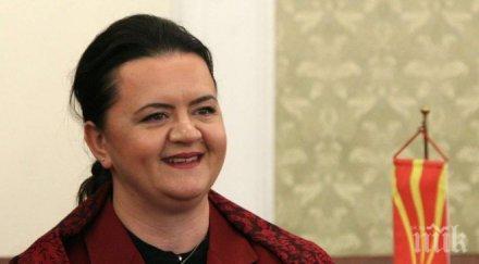 Домашен арест за зам.-председателя на македонския парламент