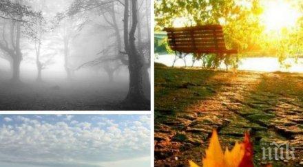 продължава есенното лято щедро слънце дъжд карта