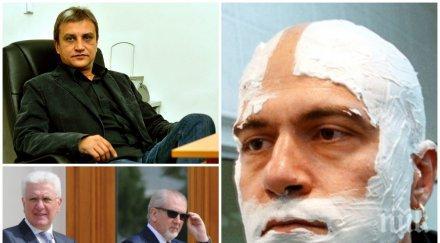 НОВИ РАЗКРИТИЯ: Дясната ръка на Христо Бисеров лидер в партията на Слави Трифонов