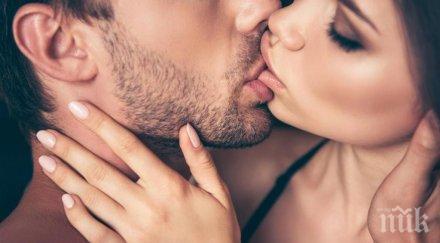 Вижте как се целуваме според зодията