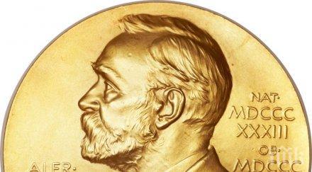 Трима си поделят Нобела за икономика