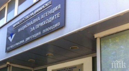 НАП отново погна автомивките в Пловдив