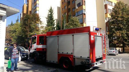 Взрив на газова бутилка рани жена в Стара Загора