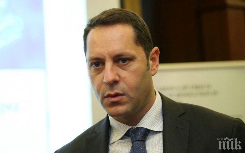 """ОФИЦИАЛНО: Комисия """"Антимафия"""" установи конфликт на интереси при Александър Манолев с къщата за гости"""