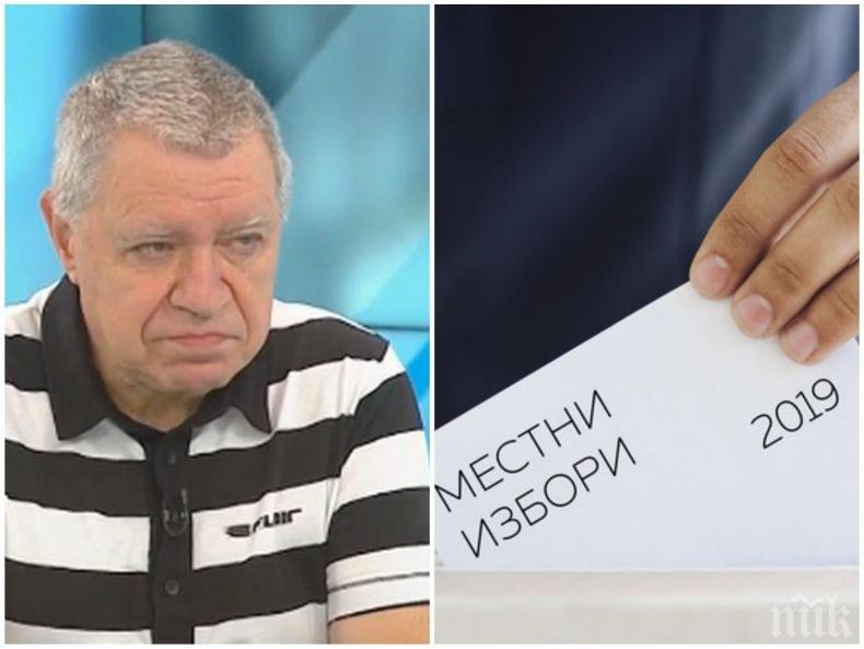 Проф. Михаил Константинов хвърли бомба - местните избори са най-скъпите досега,  70 млн. лв. ще струват те