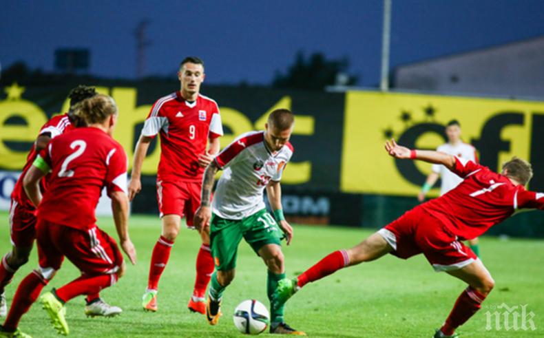 """""""Малките лъвове"""" скачат с ярост срещу Латвия"""