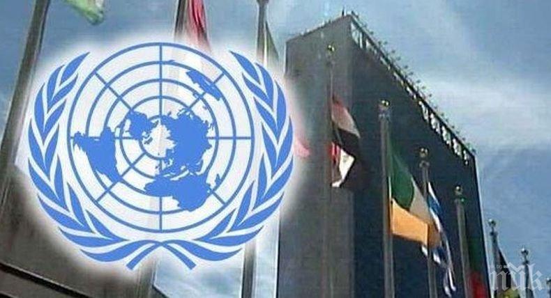 САЩ отказали визи на 18 руски дипломати за сесията на Генералната асамблея на ООН