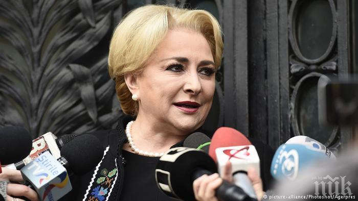 ИЗВЪНРЕДНО: Правителството на Румъния отиде на кино! Вотът на недоверие успя