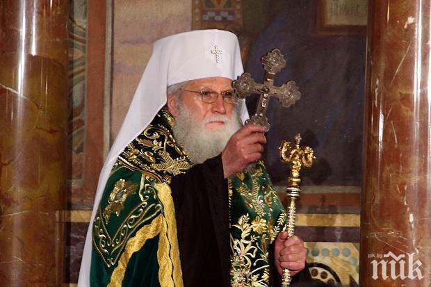 Предлагат патриарх Неофит за почетен гражданин на Перник