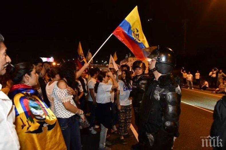 Петима загинаха при протести в Еквадор