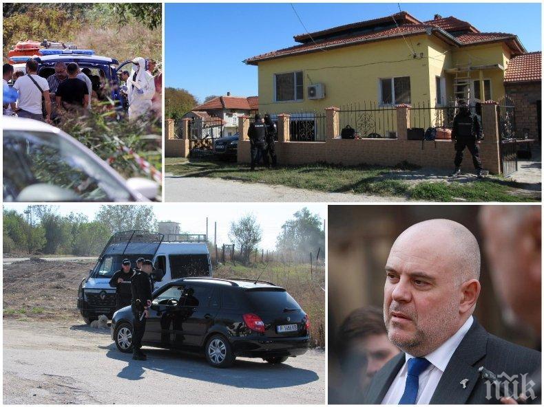 ИЗВЪНРЕДНО В ПИК TV: Прокуратурата и МВР с нови данни за горещите акции в страната (ОБНОВЕНА)