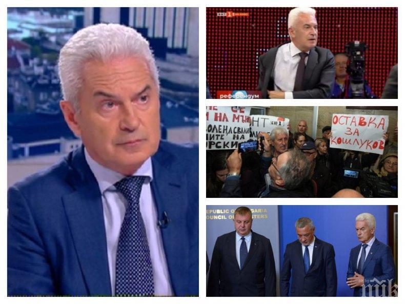 САМО В ПИК TV: Волен Сидеров: Малинов го арестуваха, че е финансиран от Русия, а Цветанов се похвали, че ще бъде финансиран от американци, и нищо (ОБНОВЕНА)
