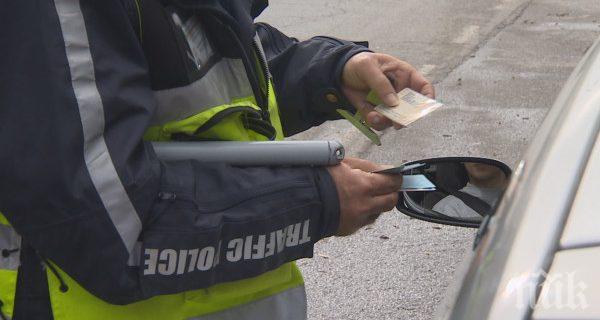 Сгазиха жена в габровско село, убиецът без книжка избяга