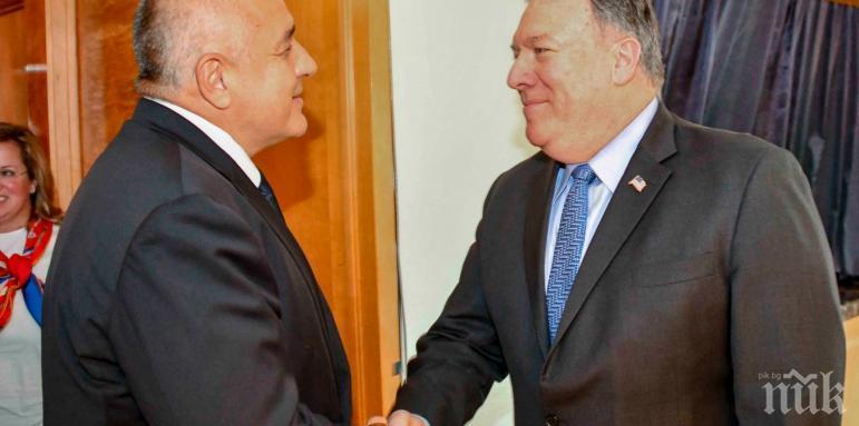 Държавният секретар на САЩ Майк Помпео: Борисов направи много добри неща за България!