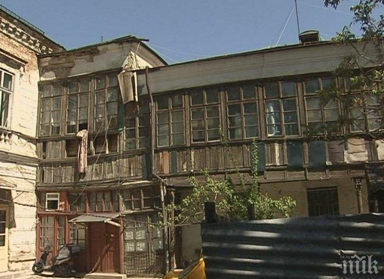 Български светини сеи рушат в Букурещ