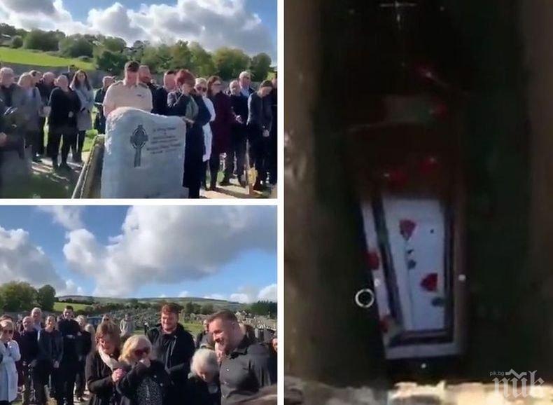 Зевзек: Ирландски покойник развесели близки и приятели на погребението си. Ето как (ВИДЕО)