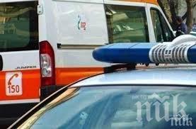 Трима души и дете са ранени при автомеле в Димитровград