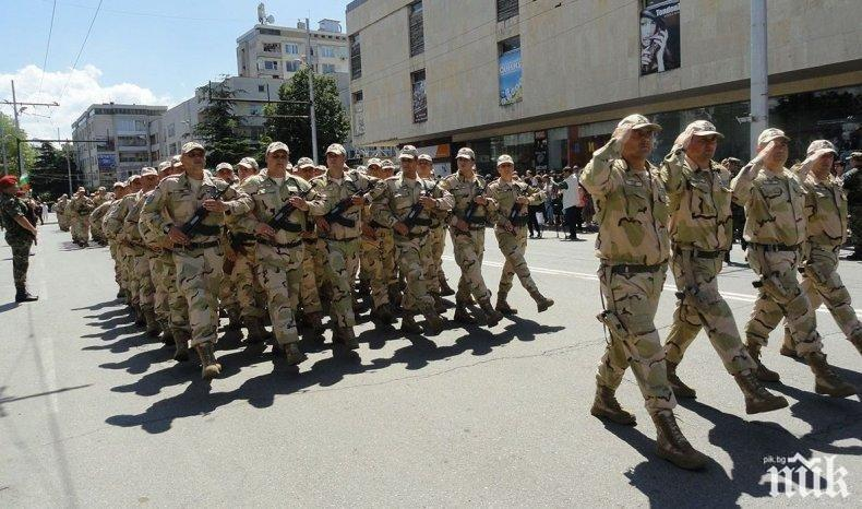 Изпращаме 39-и контингент бойци в Афганистан