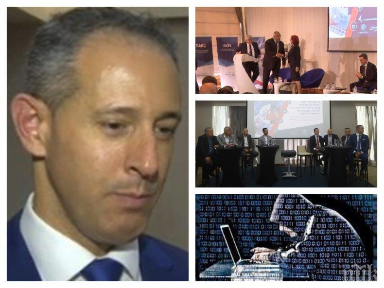 ЕКСКЛУЗИВНО В ПИК TV: Израелски експерт в борбата срещу кибертероризма разкрива мерките за сигурност на потребителите на трети ключов форум с правителството (ОБНОВЕНА)