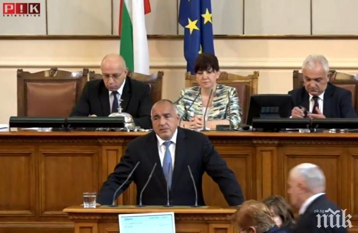 ПЪРВО В ПИК TV: Резил в парламента - депутатите удариха на камък с кворума, пропадна изслушването на премиера Борисов (ОБНОВЕНА)